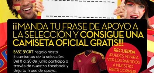 camiseta-espana-concurso-rivera-xuquer